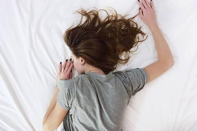Neue Studie: Schlafstörungen erhöhen das Risiko für Herzkrankheiten