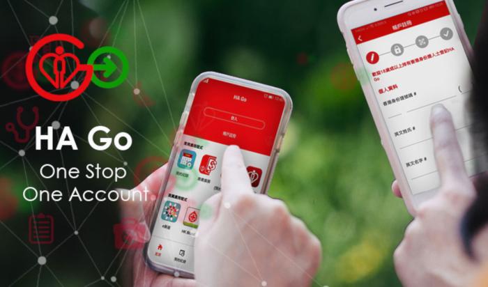 Hong Kong Hospital Authority startet die HA-Go mobile-app