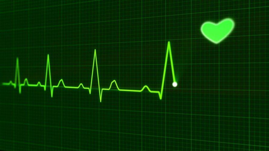 Ist es sicher, sex zu haben, wenn ich an einer Herzinsuffizienz?