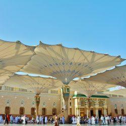 Saudi-Arabien-zu-Ende-virus Ausgangssperre ab 21. Juni
